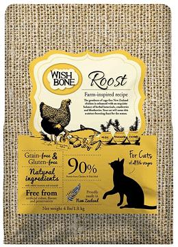 Wishbone Roost Grain-Free Dry Cat Food